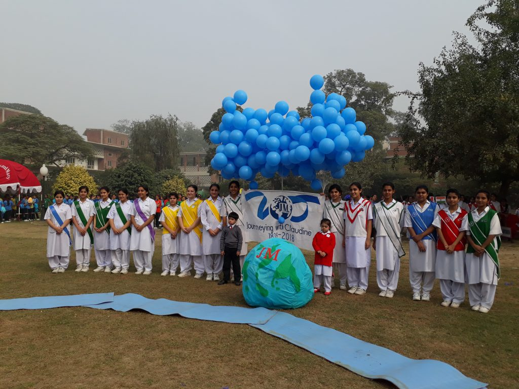 Lahore, Pakistan, 13 of November