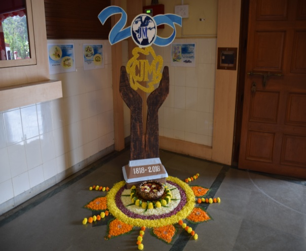 CONVENT OF JESUS AND MARY ,KHARGHAR,  Pune, India— Annual Day