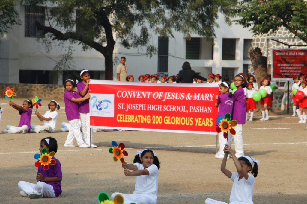 56th Annual Sports Day St. Joseph High School, Pashan, India